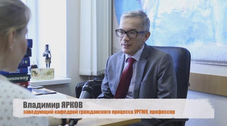 Владимир Ярков