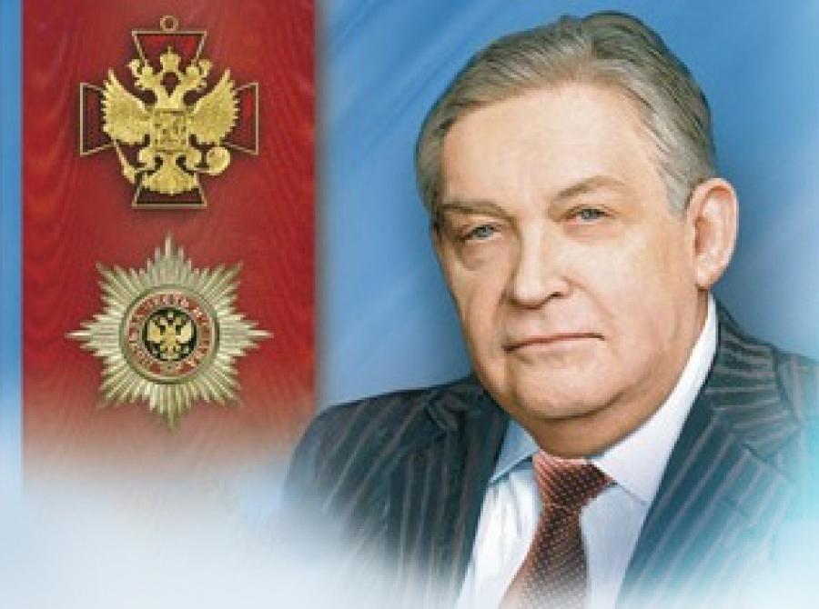 Олег Емельянович Кутафин